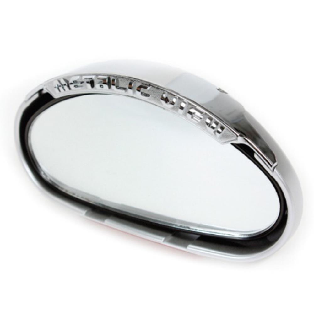 주차 시야확보 사각지대 사이드 보조거울 보조사이드미러 초보운전잘하는법, 1개, 블랙