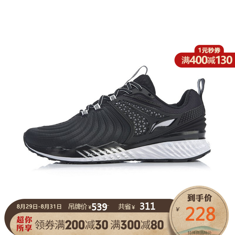 LI 리 닝 홈 페이지 운동화 남자 신발 런닝 화 더 블 밀 운 이 영 5 대 V2 충격 턴 폭탄 나이트 ARHP 013 표준 블랙 / 화이트 - 1 42