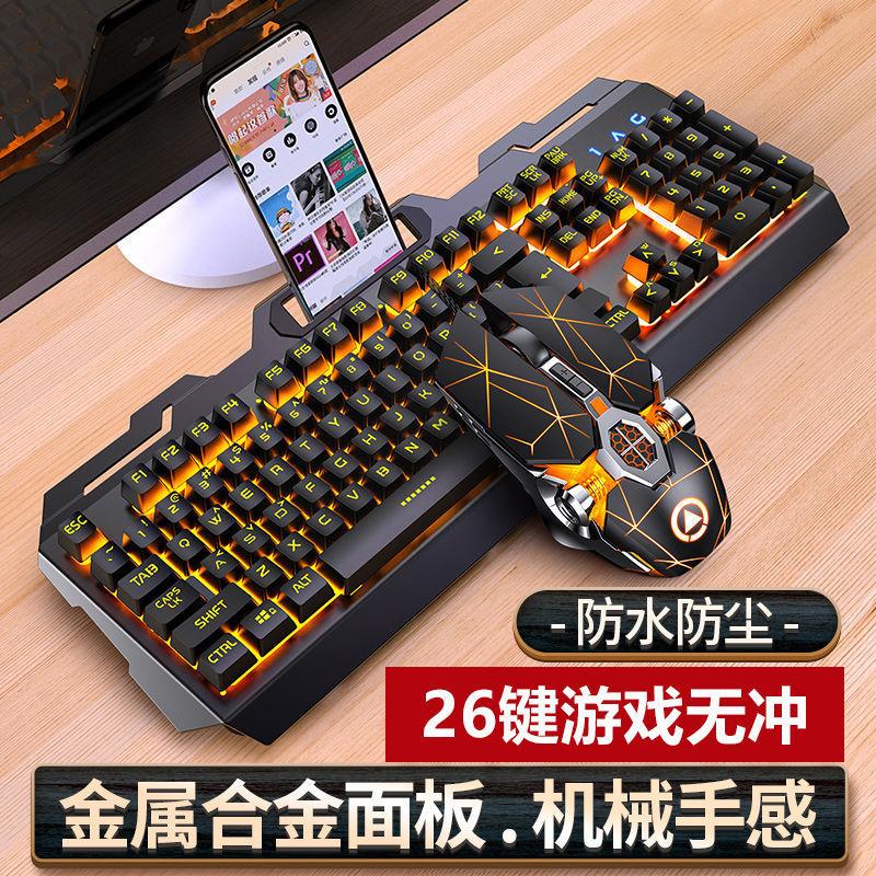 기계식키보드 V2키보드 마우스 이어폰 3벌세트 컴퓨터 게임 e-sports테이블식 피씨방 기계 터치 키보드마우스, 기본, 기본