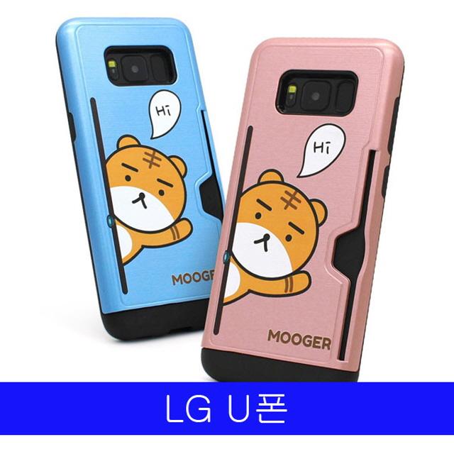 ksw70059 LG U폰 MG 하이 카드범퍼 F820 케이스