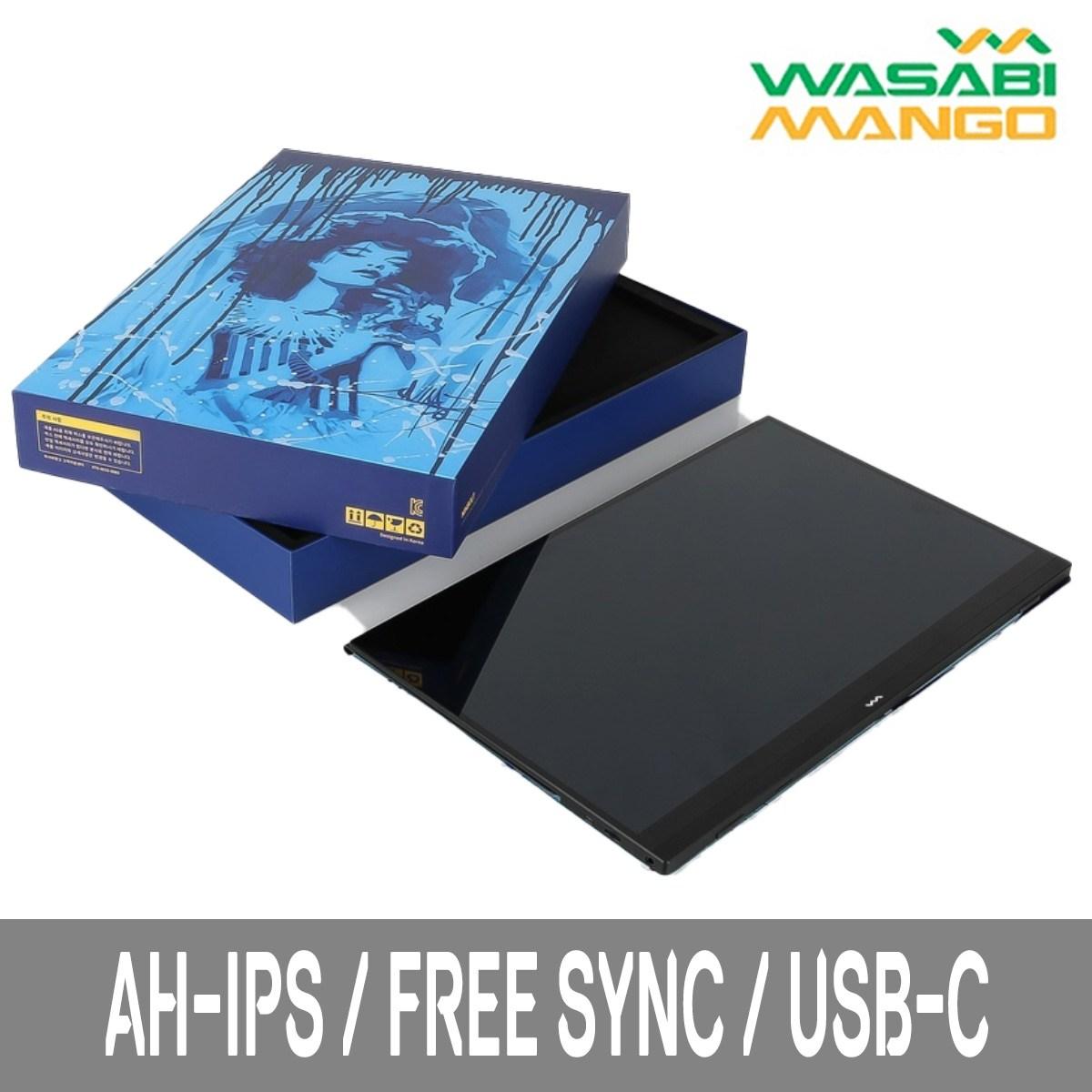 와사비망고 Artview FHD150 닌볼트 여인1 포터블 모니터