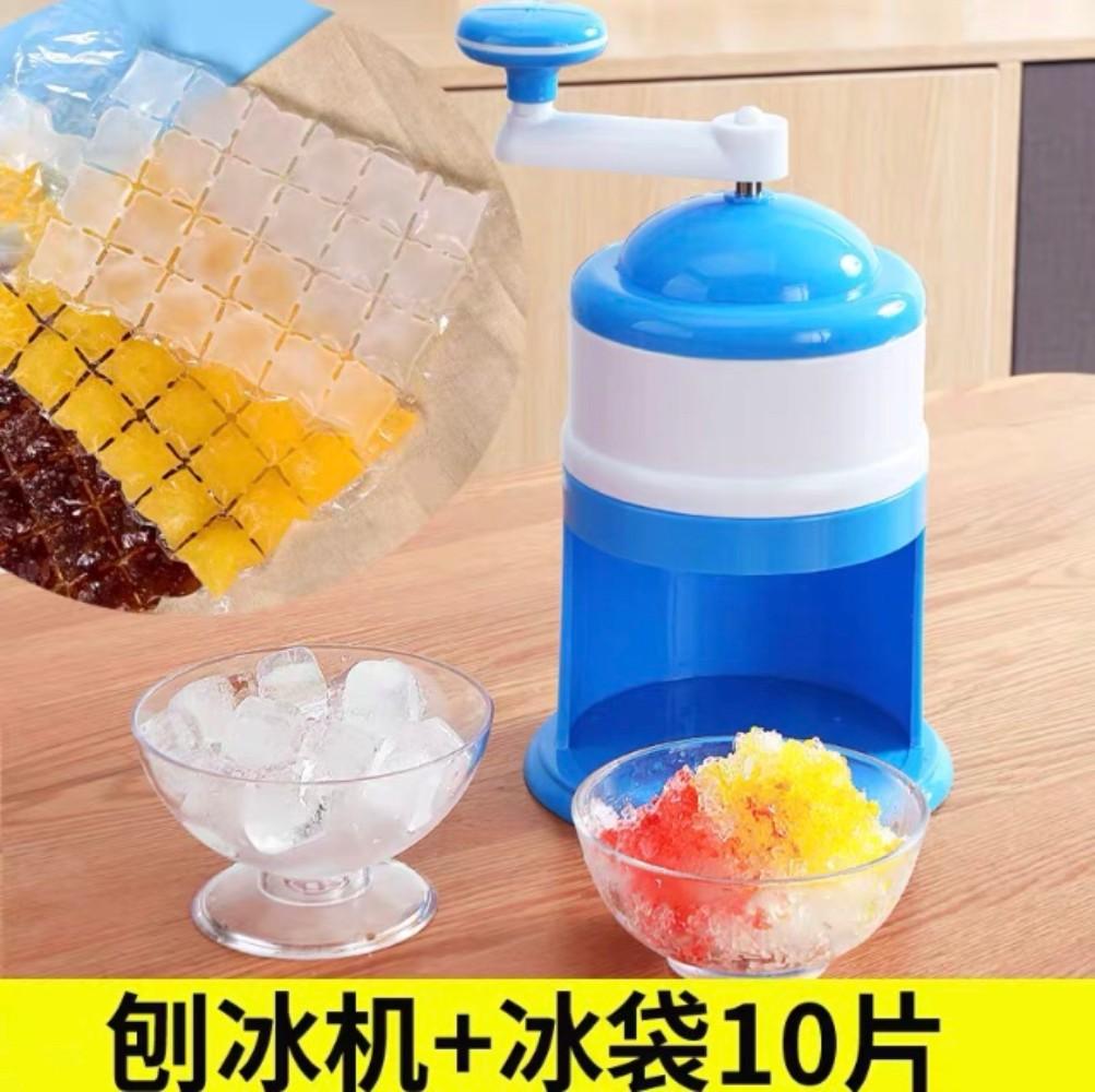 빙수기 수동 가정용 소형 빙수기 슬러시 기계, 빙수기+자봉 아이스팩 1개(10마리) (POP 5763616911)