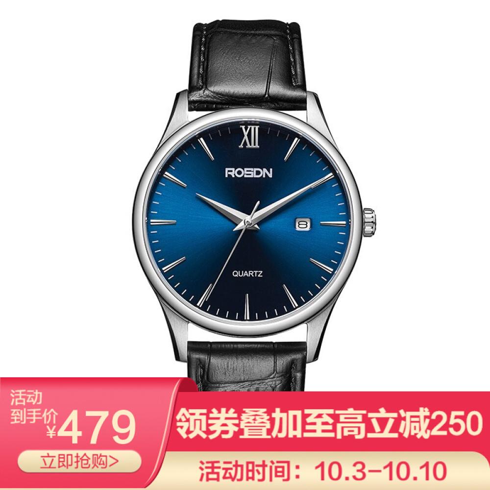 ROSDN 로 스 턴 (ROSDN) 시계 남 2020 년 일본 수입 기계 심 방수 남성 스포츠 캘 린 더 손목시계 3701 남색 면 흑 피