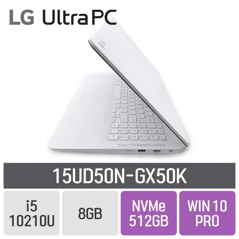 LG 울트라PC 15UD50N-GX50K [키스킨 사은품증정], 8GB, SSD 512GB, 포함