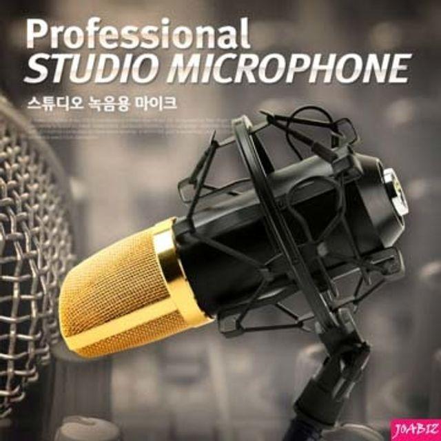 ksw7778 ComsComs 마이크 스튜디오 녹음용 PC용품, 본 상품 선택