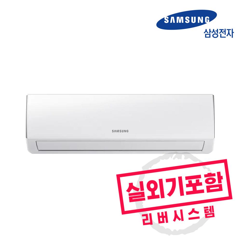 삼성전자 정속형 벽걸이에어컨 6평형 실외기포함 서울경기인천, AR06R1131HZ