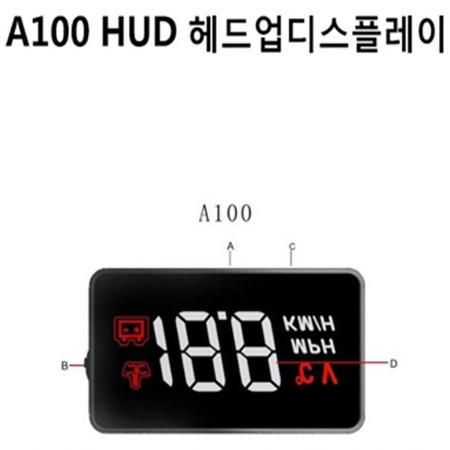심플한 A100 HUD 헤드업디스플레이, 헤드업디스플레 HUD A100