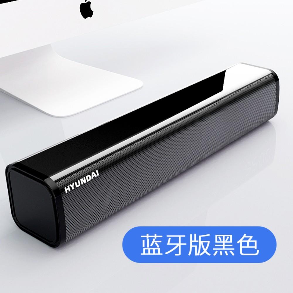 데스크탑 스피커 게이밍 USB 홈스쿨 Woye Q2, 블랙 무선 블루투스 버전