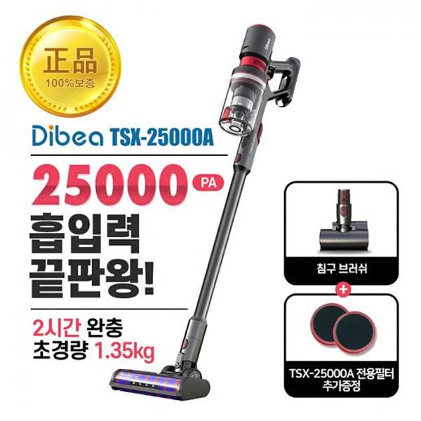디베아 차이슨 2020년형 무선청소기 TSX-25000A
