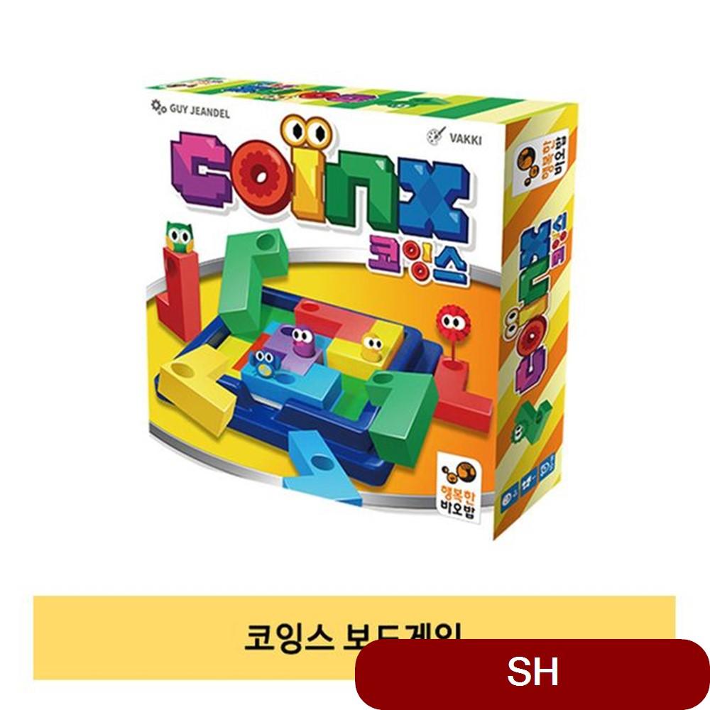 코잉스 1P 보드게임 가족 유아 어린이 초등학생 재미있는 재밌는 카드 숫자 복불복 수집품
