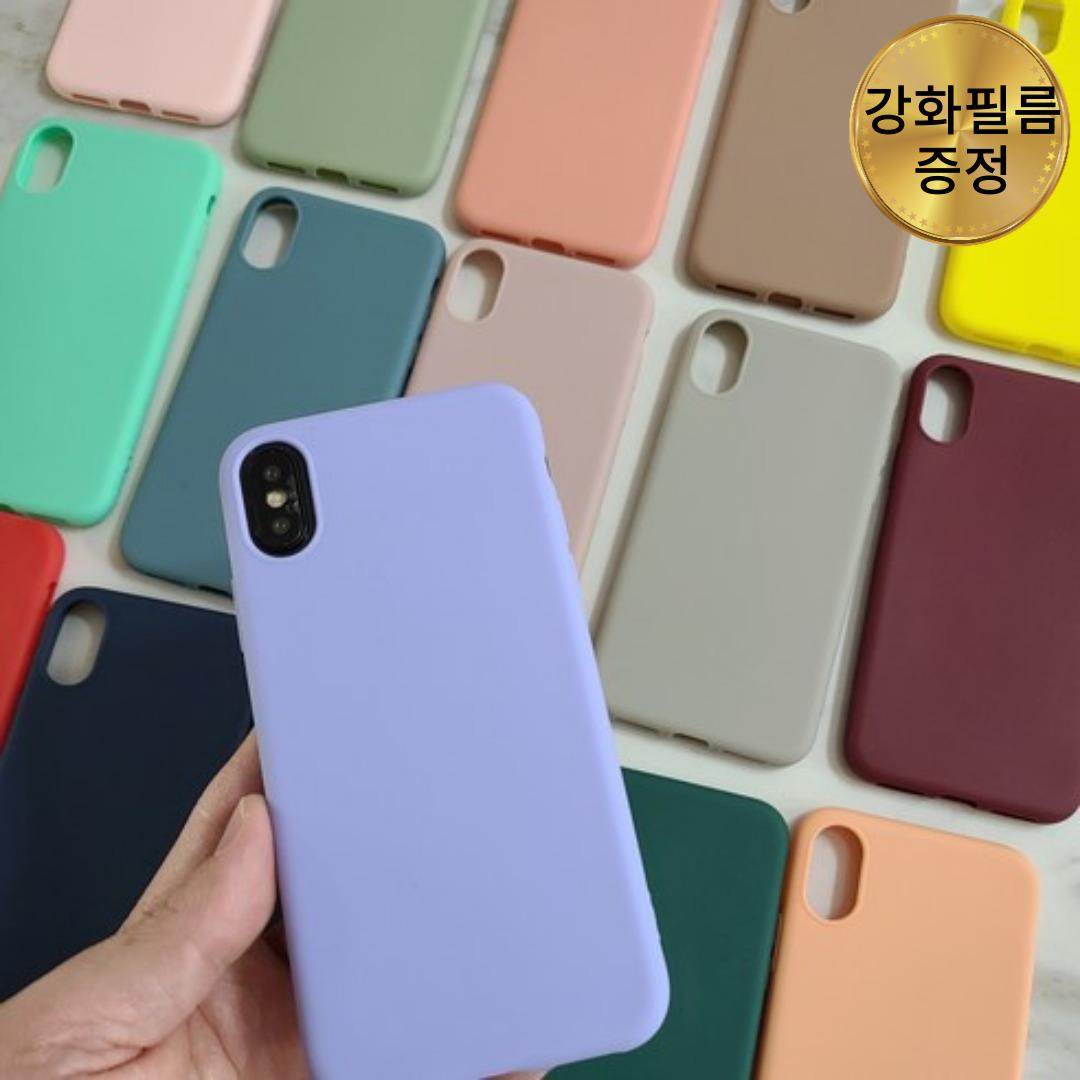 폰마트 아이폰실리콘케이스 아이폰11 아이폰12 아이폰8 아이폰XS 파스텔 범퍼케이스 골드강화유리필름+세트-13-2125484982