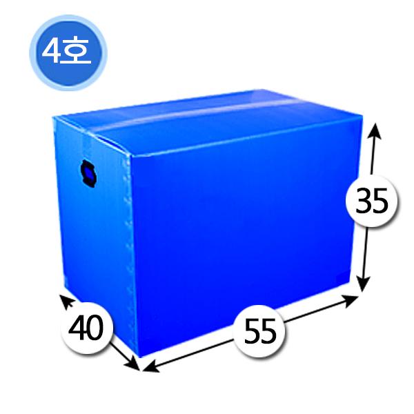 대성포장 이사박스 정리함 이삿짐박스 사이즈다양, 1개, 4호 파랑 (POP 5321200187)