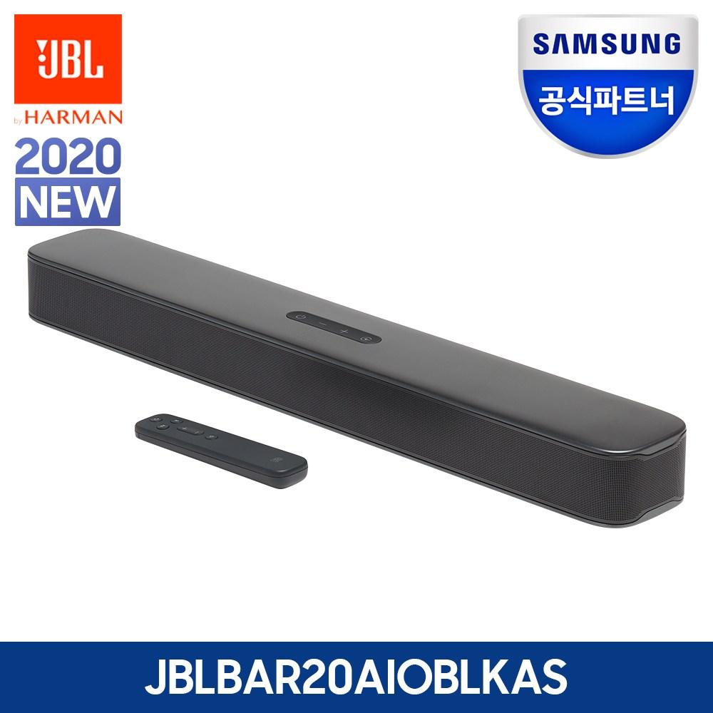 삼성공식파트너 JBL BAR 2.0 All-In-One 올인원 사운드바 TV & PC 블루투스 스피커, 삼성물류배송(단순배송)