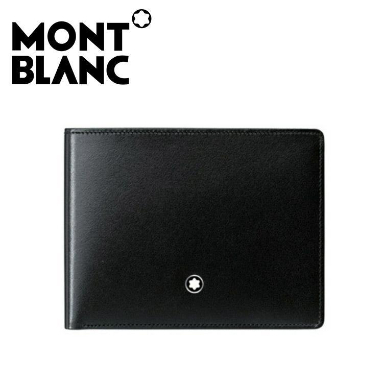몽블랑 MONTBLANC 남성 지갑 14548