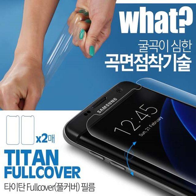 풀커버액정보호필름 2매 갤럭시S9 S105G Note G8 V50, 1