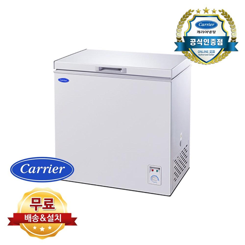 캐리어 클라윈드 150L 가정용 업소용 매장용 덮개형 미니 소형 다목적 그레이 냉동고 CSBM-D150SO 무료설치