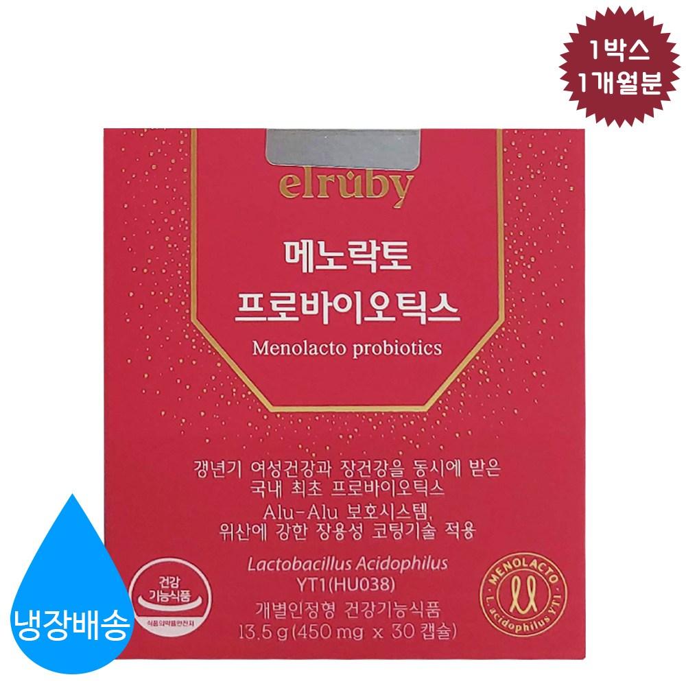 엘루비 메노락토 프로바이오틱스 갱년기 여성 유산균 냉장배송, 1box, 30캡슐