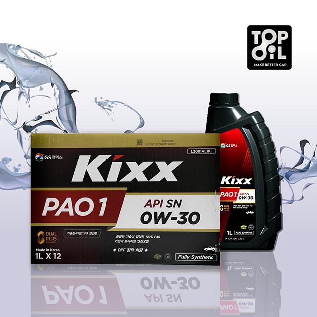 킥스파오 KIXX PAO 1 0W30 0W40 1BOX 합성 가솔린 디젤 LPG 엔진오일, KIXX PAO 1 0W40 1BOX, 1개