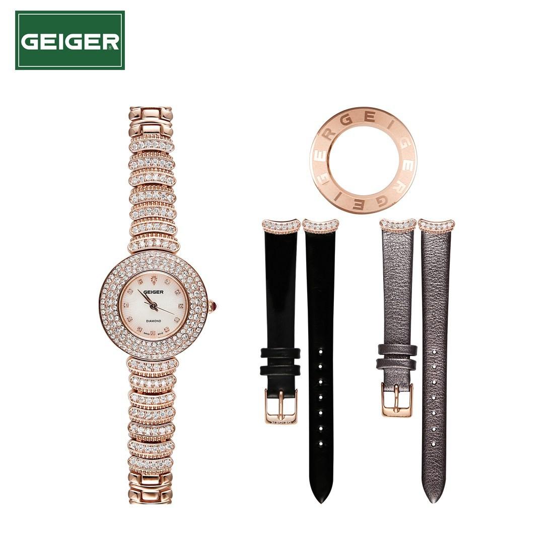 가이거[GEIGER] [백화점AS] 가이거 노블레스 다이아몬드 여성 세트시계 GE1167 (29mm) 2종 택 1