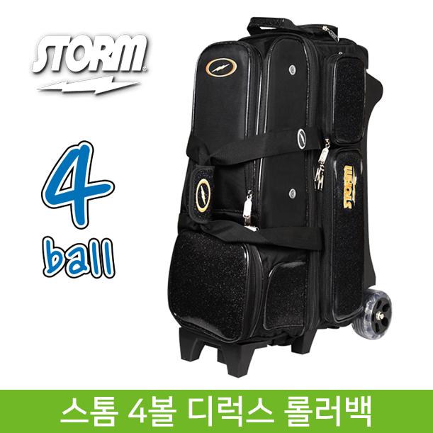 스톰 2020 디럭스 4볼 롤러백 블랙 볼링가방 (3종 사은품)