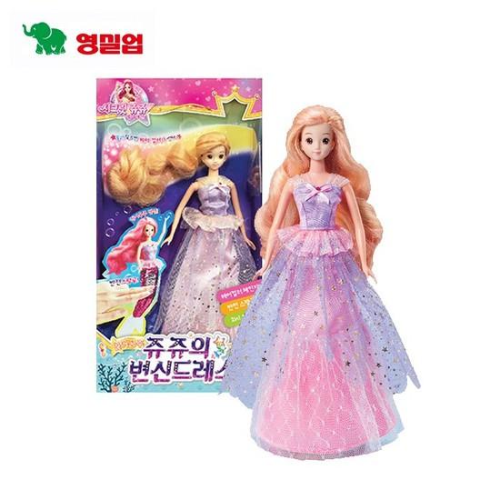 c[영실업] 시크릿쥬쥬 별의 여신 인어공주 쥬쥬의 변신드레스