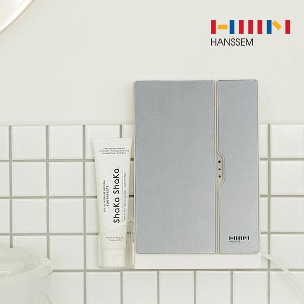 한샘 욕실용품 양문형 칫솔살균소독기 UVA 2종 - 자외선 가정용 추천 적외선 건조기, 화이트(ELT01B1)