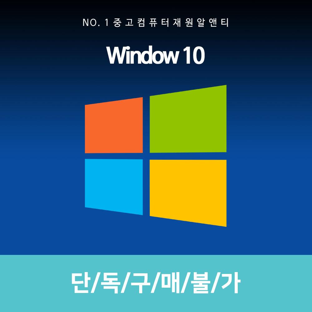 엘지 LG SSD기본+500G B50홈앤오피스 PC, 5.윈도우, 윈도우 10으로 변경 설치