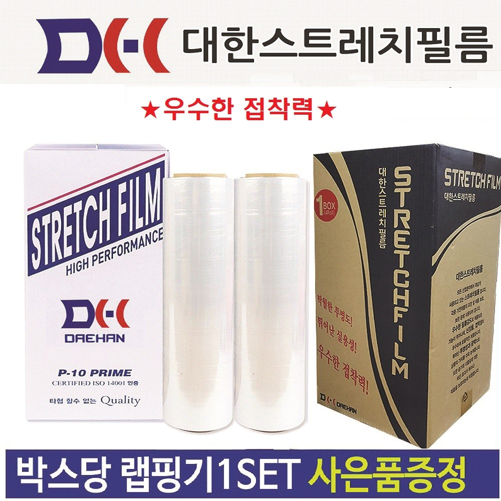 예담 공업용랩 스트레치필름 포장랩 파렛트 적재, 1박스
