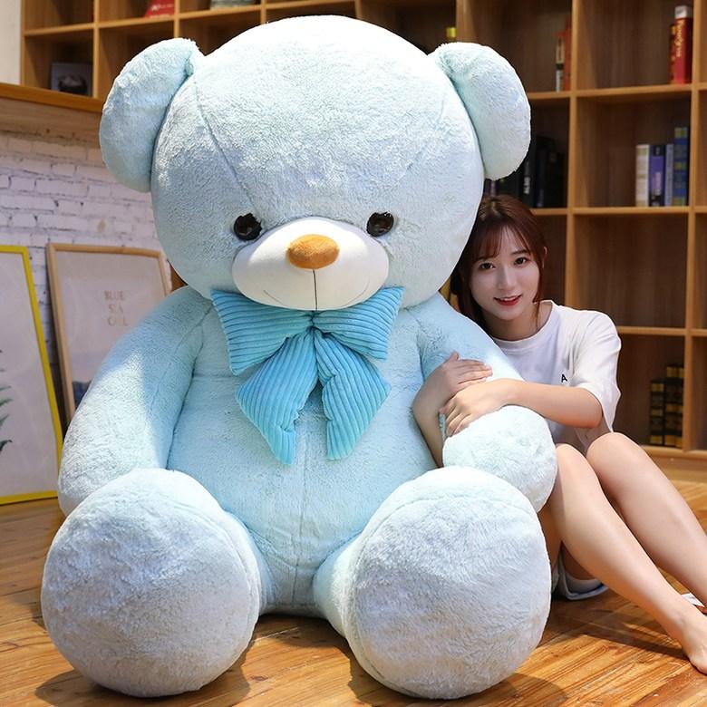 초대형 곰 인형 큰곰인형 안고자는 인테리어 테디 대형인형 2, 하늘색 AN + 직각 1.2 미터cm