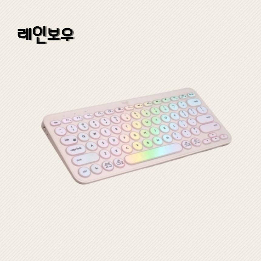 로지텍 k380 키보드 키스킨 아이패드 태블릿, 레인보우