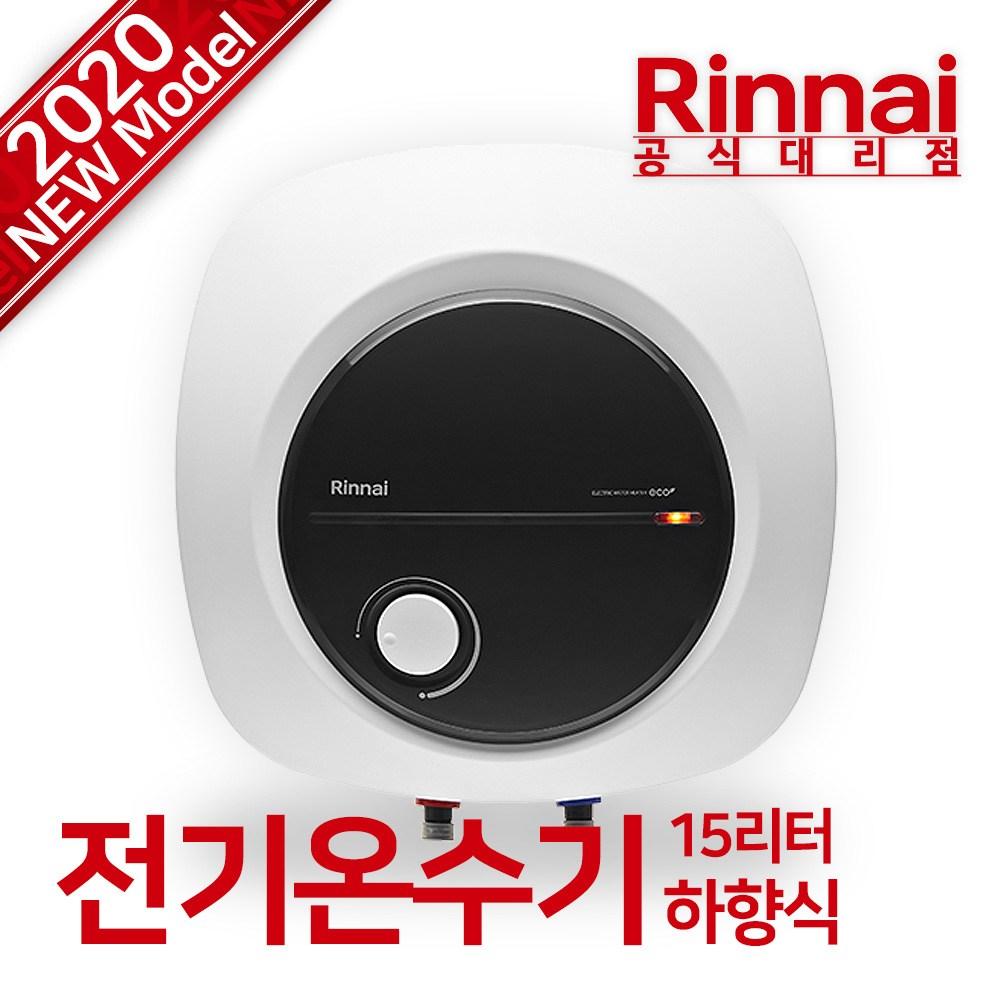 린나이 정품 전기온수기, REW-W15INEH (15리터 하향식)