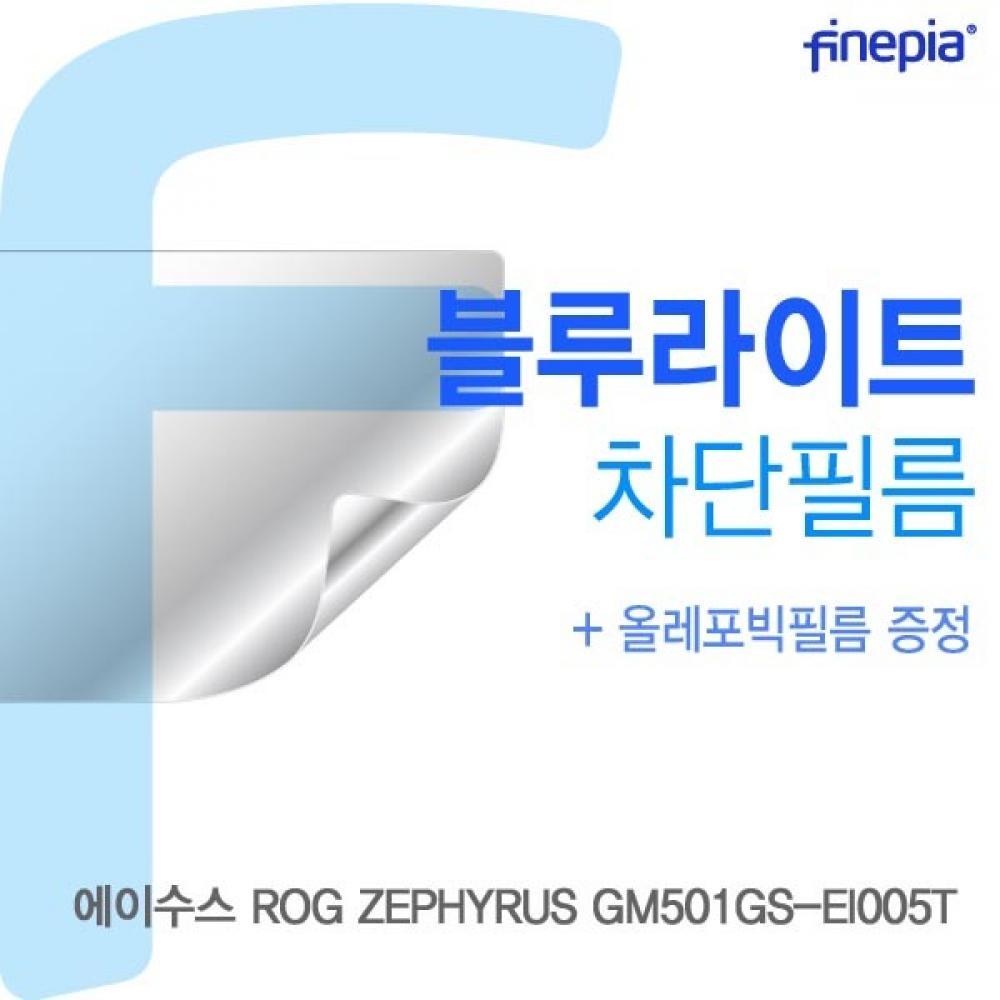 ASUS ROG ZEPHYRUS GM501GS-EI005T Bluelight Cut필름, 단일상품
