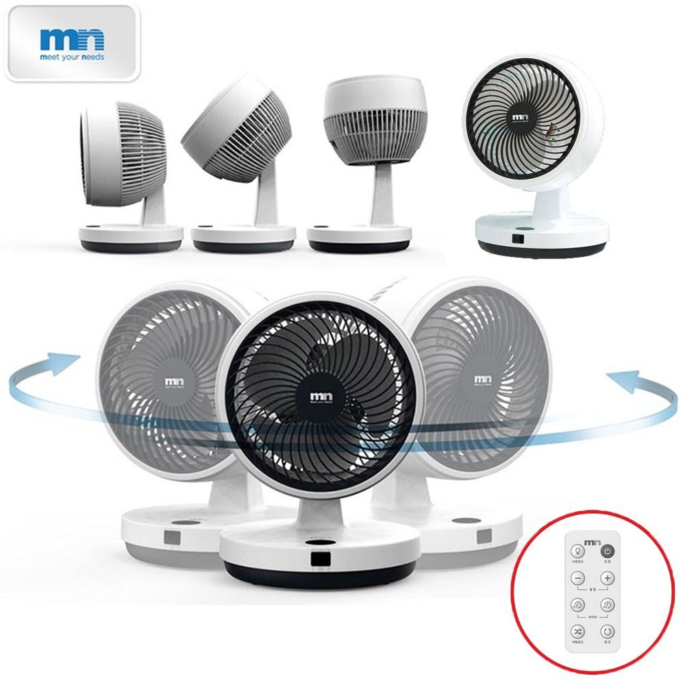 엠엔 초미풍 에어 서큘레이터 공기순환 탁상용 여름 선풍기 리모콘 포함 7인치 MFQ-G18DB (POP 5580300533)