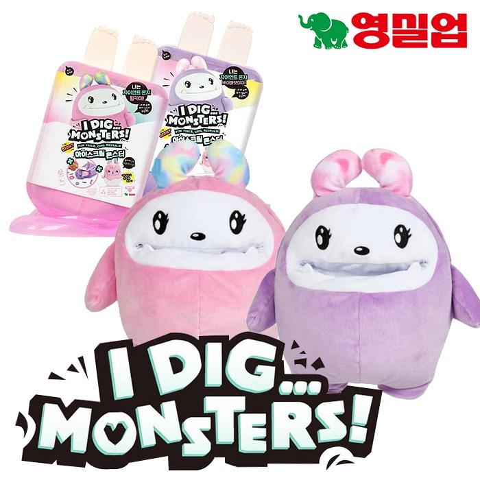 [영실업] IDG 아이스크림 몬스터 자이언트, IDG 아이스크림 몬스터 자이언트(랜덤)