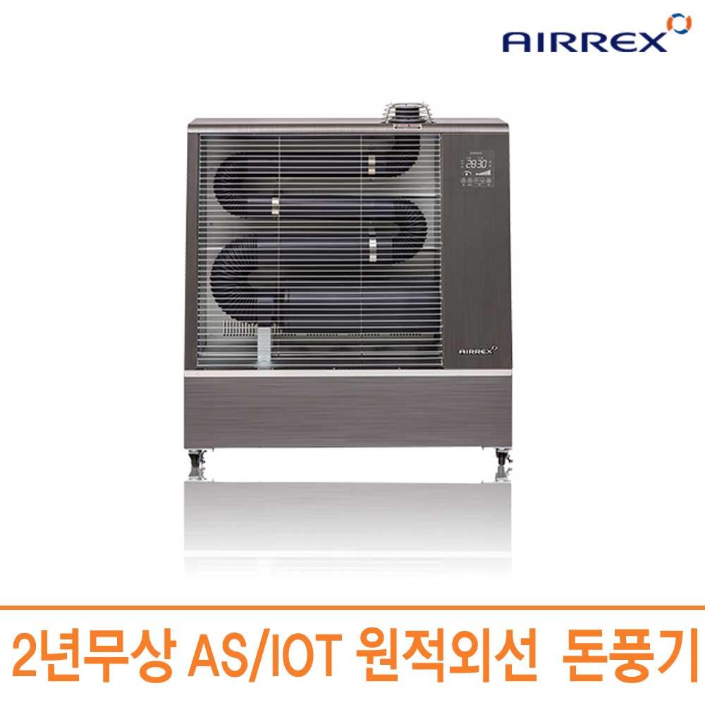 에어렉스 원적외선 IOT 오일히터 열풍기 3종 돈풍기, LH-035A(132㎡_40PY)