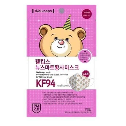 KF94 황사 미세먼지 마스크 개별포장 초소형 10매, 10매입