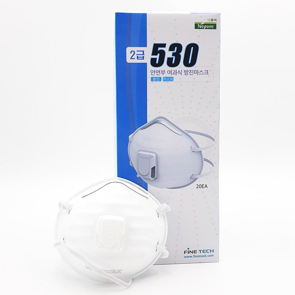 파인텍 국산 네퓨어 2급 방진마스크 530 20개 안면부여과식 배기밸브 특수방진, 1개