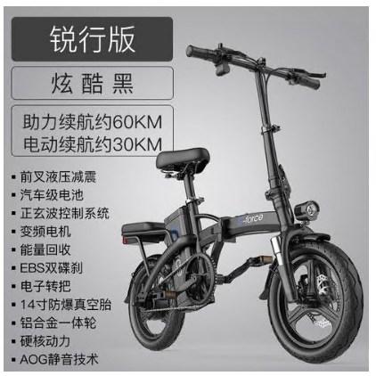 [관부가세포함] 전기 자전거 G-FORCE K14 PRO 접이식 전동 스쿠터 48V PAS 스로틀 겸용