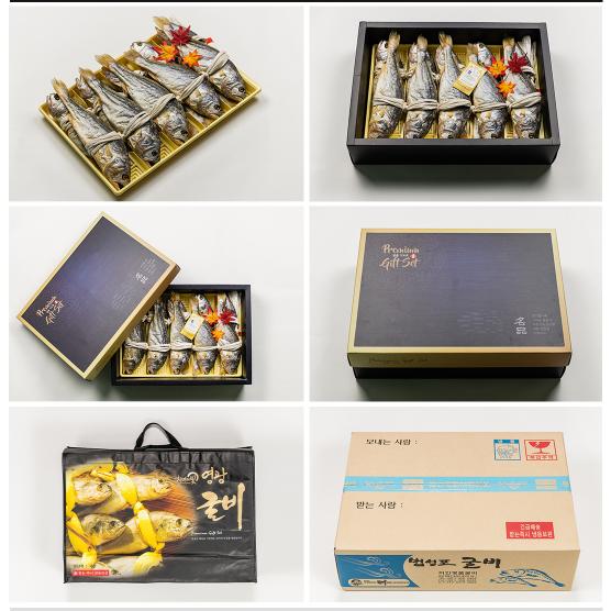 이안명품굴비 [특대31cm] 보리굴비 진공포장 가정용 선물세트 낱개판매, 10마리, 2kg 내외(29cm~31cm)