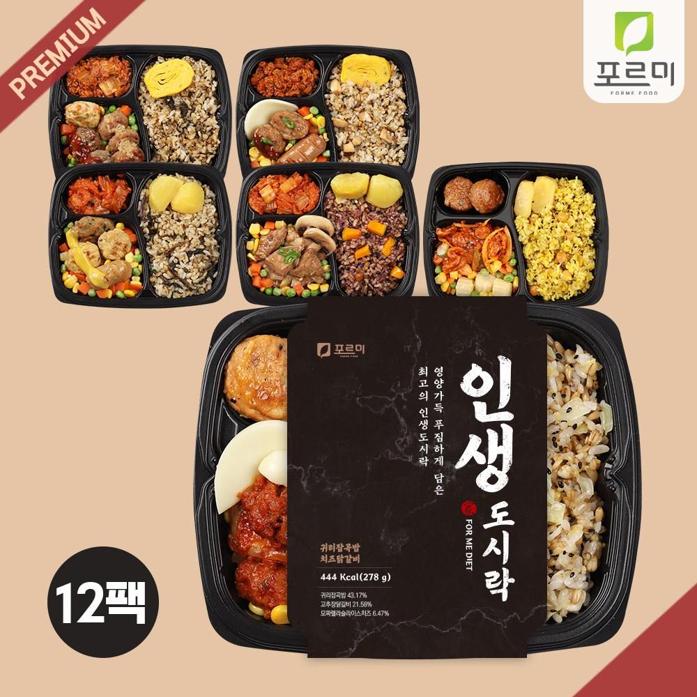 포르미 인생도시락 영양가득 푸짐한 덮밥 한끼식 영양잡곡밥 6종12팩, 12팩, 250g