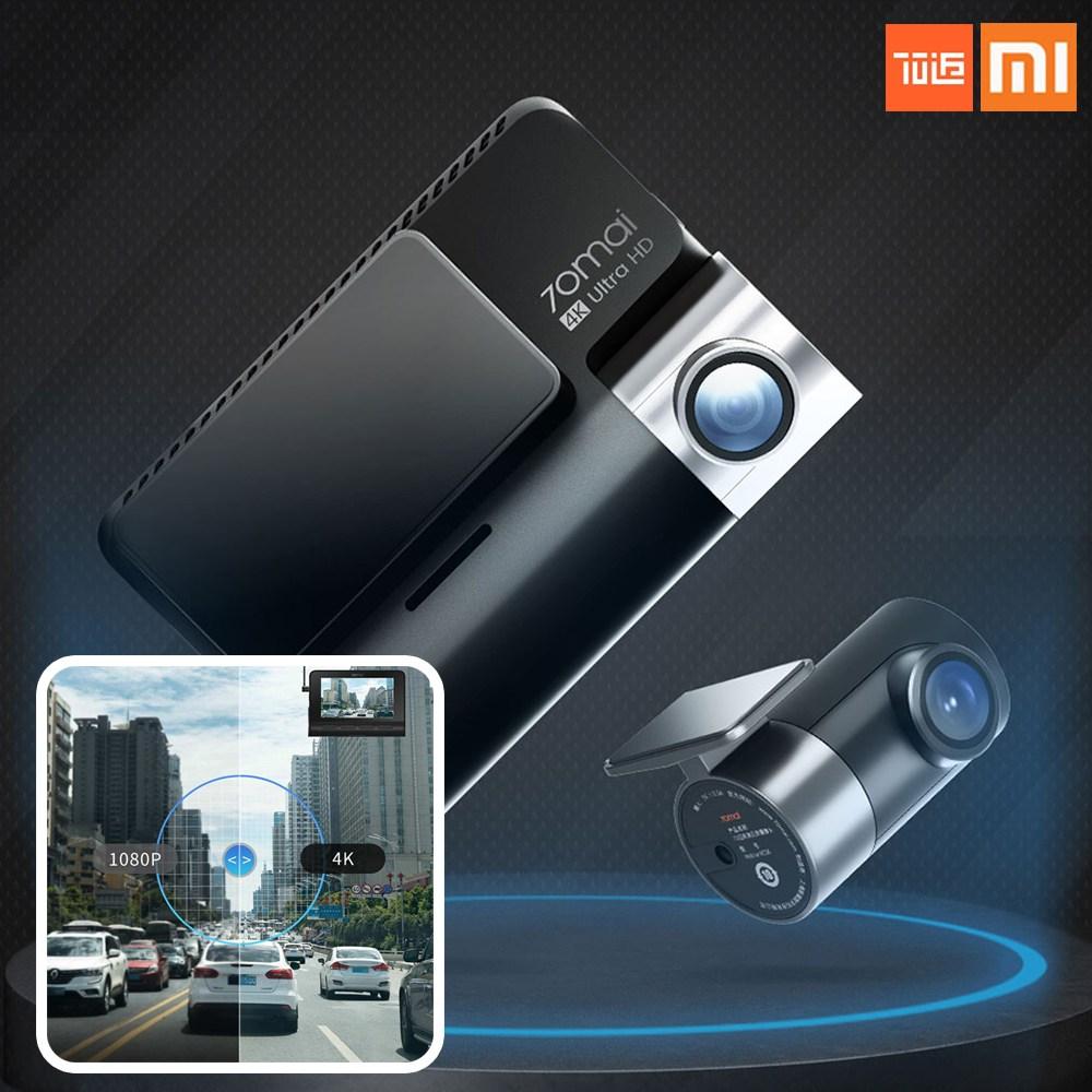 샤오미 70MAI 4K 고화질 블랙박스 70마일 A800, 70MAI 4K 블랙박스