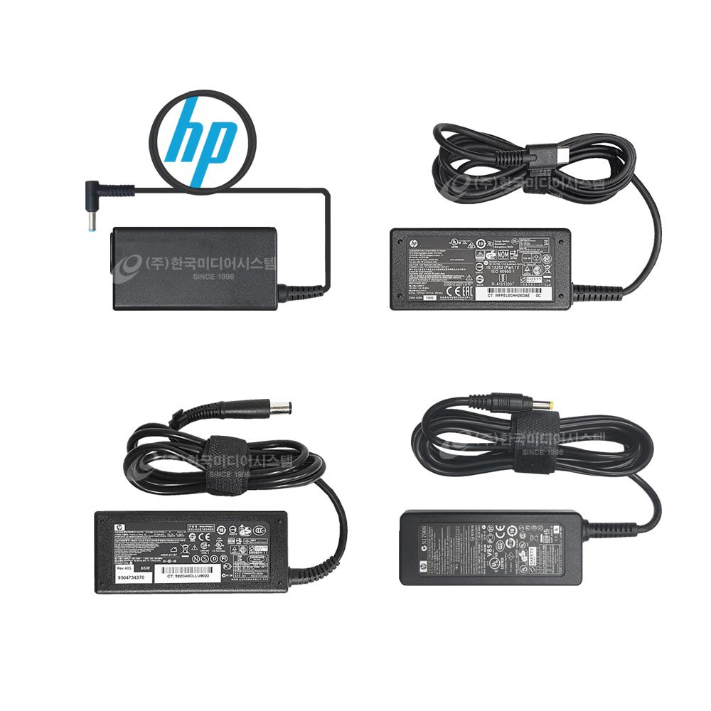 HP 노트북 충전기 40W 45W 65W 90W 120W 180W 200W 230W 어댑터 모음, 4-2) 65W (4.8 -구형잭)
