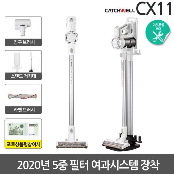 캐치웰 CX11 BLDC 무선청소기 공기청정기급 5중여과시스템 장착, 기타, 단일상품