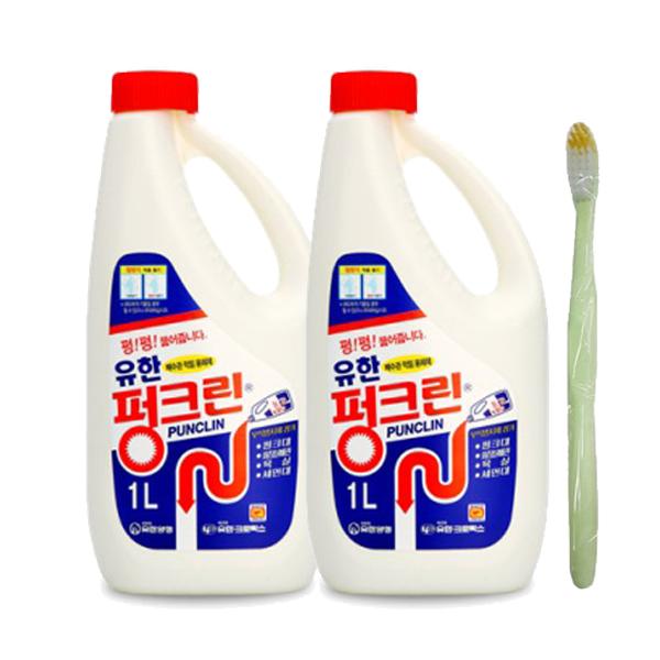 유한락스 펑크린 1L 모음+칫솔+미바 화장품 샘플증정, 2개