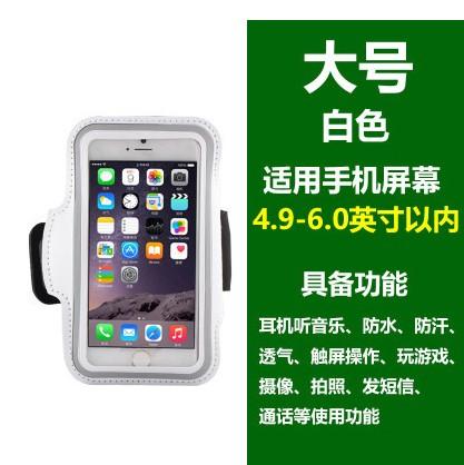 휴대폰암밴드 6.7inch vivoX27pro러닝 핸드폰 어깨가방 NEX헬스 매듭 실외 iqoo운동 팔토시 빅사이즈