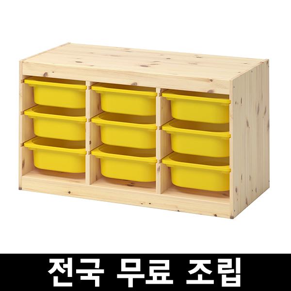 이케아 트로파스트 수납콤비 소나무 전국무료조립 ., 옐로우