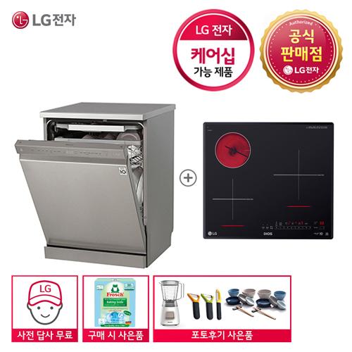 LG 디오스 DFB41P+BEY3GTU 식기세척기+전기레인지 세트