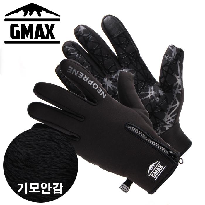 GMAX 네오프렌 겨울 기모 장갑 동계 방한 자전거 등산 스키, S사이즈