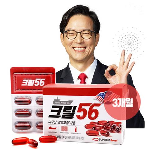 크릴56 정품 본사발송 함익병 크릴오일 인지질 56% 3개월분 총 3박스