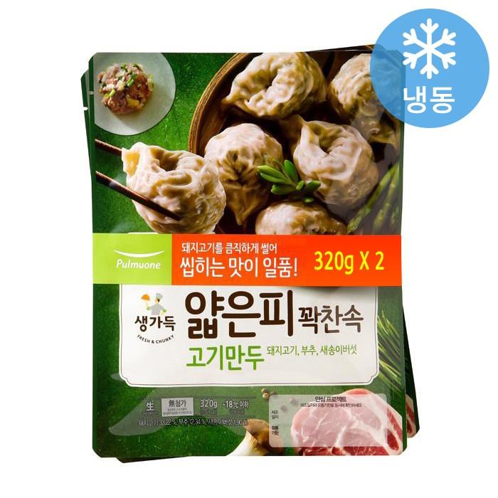 풀무원 얇은피꽉찬속 고기만두, 2개, 320g